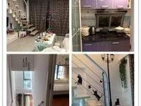出租中惠城之恋2室1厅1卫72平米1600元/月住宅