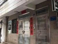 出售东平其他小区10室6厅6卫438.83平米178万住宅