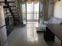 江北CBD 中惠城之恋 精装一房出租 干净整洁 家私齐全 拎包入住 随时看房