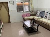笋 黄塘七小附近 单位房中装3房2厅只要45万 不用补地价钥匙在手 独家房源