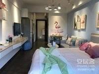 天虹商场楼上 精装修带家私电39-76平小户型 享93折近轻轨口,可返租2500