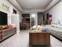 水口山水龙城精装3房,送家私电器 107万出售
