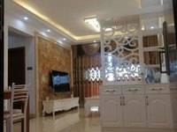 方直星耀国际拎包入住极少数豪华装修的出租