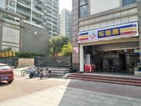 低价转让-双城国际小区便利店70平米5500元/月商铺