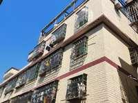 城区 西站整栋出售,面积400平,直降十万急售!产证齐全 仅售175万