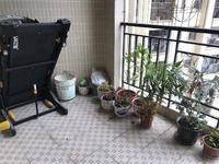 江北CBD 读南坛分校 精装一房一厅 花园社区 高层南向 即买即收租
