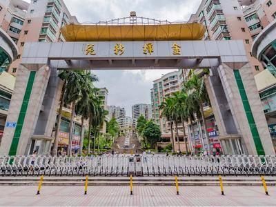 龙丰轻轨旁 首付31万拎包入住精致三房 户型方正 金辉新苑