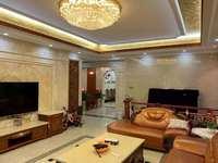 中颐海伦堡 豪华装修 带180平私人露台 豪宅求有缘人!