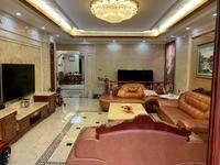 急售!江北海伦堡二期 豪华装修230平带180平超大露台带高档家私家电 随时看房