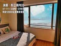 江北CBD中心 最便宜最中的一手现房 首付6万起住江景现房,最后30套错过拍大腿