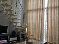出租中惠城之恋复式公寓1室2厅1卫1600元/月住宅