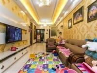 超大赠送,豪华装超大3房,使用率超出百份百,业主低于市场价出