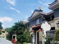赣深高铁站旁金裕星河260平新中式别墅,投资自住首选,带独立院子,看房专车接送
