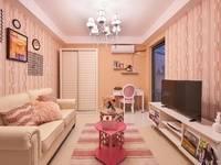 市中心高档公寓 丽日银座 70年产权 繁华地段 标准一房一厅