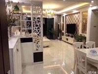 出租世纪铂爵2室2厅1卫85平米2200元/月住宅