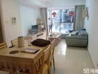 江北佳兆业中心全新装修2房,业主诚心出售,价格优惠,带家私电,看房方便