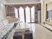 出租隆基天地广场3室2厅2卫162平米3300元/月住宅