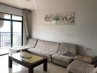 出租淡水本因坊3室2厅2卫118平米1850元/月住宅