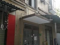 拎包入住 出租东平其他小区1室1厅1卫45平米900元/月住宅