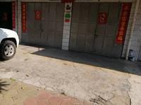 出租惠州市惠城区东平长岗岭商铺3000元/月商铺