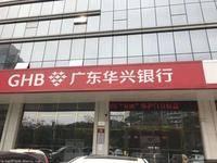麦地华兴银行带十年租约出售,首付90万,月租低月供