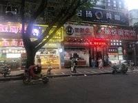 东平市场临街旺铺,两卡门面,月收租8千,目前经营餐饮,