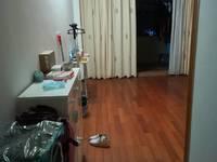 出租东成新苑2室1厅1卫100平米750元/月住宅