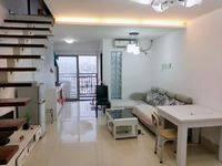 泰豪广场 家私家电齐全 2室1厅1卫 拎包入住 租2000