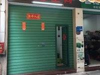 投资首选 横江二路带2个档口出售 71平米3房 165万 使用面积100 平米