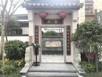 惠城区高铁北站 东江月岛别墅 送200平花园 四合院独门独院