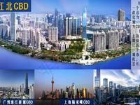 江北中心稀缺江景现房,可用公积金贷款首付15万,租房爽一时买房享一世