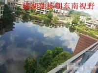 红花湖南门鹏基万林湖长湖岛独栋别墅,看一线湖景,实用1500平米