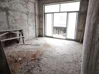 下角怡美嘉园电梯全新毛坯房 119.99平3房2厅2卫 单价4160 仅售50万