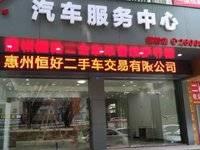 出租鹅岭南路其他小区220平米16000元/月商铺
