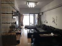 首付13万港惠对面 五星国墅园 精装修两房,带户口和学位,租金抵月供证满二年。