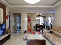 惠城区中海水岸城3室2厅2卫116.5平米120万精装修
