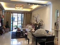 光耀城市广场 五中 双学位 大三房 直接入住 看房随时