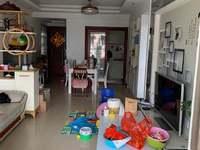 华辉铭铸 精装三房 朋友的房子 房子保养非常好 随时看房!