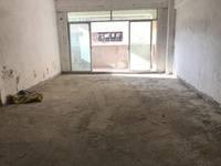 金阳苑,健康步梯2楼,单价仅5800 一平,首付20万出头,带大露台