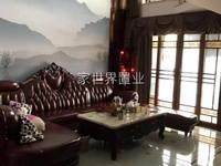 单价不超过8000买豪华装修复式房 天益城购物中心旁边大社区 御景华城一期
