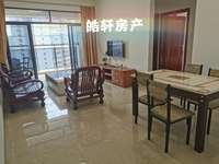 下角南泽裕园 江景房 3房2厅 精装修 采光好 仅售108万