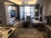 生活方便 教育齐全学区房 楼下新天虹 刚需3房 可公积金高贷 提前预约VIP价