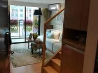 出租东平其他小区3室1厅2卫58平米公寓