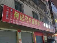 淡水好宜多往惠东方向走下一个红绿灯七天连锁酒店旁边