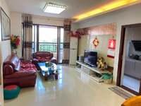 港惠旁,华晟豪庭,精装二房,带李瑞麟小学和五中学位。仅售112万。