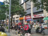 出售中海水岸城花园49.7平米122万商铺、市场旁边