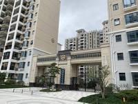 高榜山旁 国华湖畔新城毛坯3房 127平双阳台 售190万