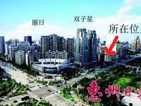 江北体育公园对面住宅小区 生活九分便利