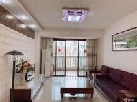 小区管理,家私电器齐全,三房户型,中间楼层,花边岭港惠就在楼下