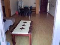 长湖苑2室2厅1卫1200元/月带全屋家具家电